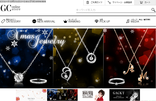 bijoude officialshop.png